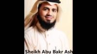 Abu Bakr Ash Shatri Leading Maghrib in Birmingham P2 *Soothing Recitation*