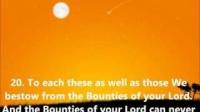 Surah Isra Part 1/2 - Ibrahim Jibreen + ENGLISH TRANSLATION!