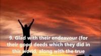 Surah Al-Ghashiyah - Abu Bakr ash Shatri * Beautiful Recitation *