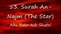 Surah An-Najm - Abu Bakr Ash Shatri BEAUTIFUL RECITATION!