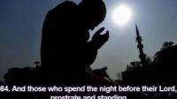 Surah Al-Ankaboot Muhammad Luhaidan At His Best