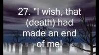 Muhammad Luhaidan - Surah Al-Haqqah Powerful Recitation (Verses 17-37)