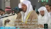 Khalid Juhaym Surah Al-Waqiah Part 2 EXTRAORDINARY RECITATION! + English Translation