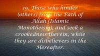 Muhammad Luhaidan - Surah Hud * Powerful Ayaat * Verses 15 - 24