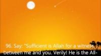 Muhammad Luhaidan * Importance of Giving Charity * Surah Al-Munafiqun