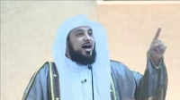 خطبة l عید الفطر 1437هـ l