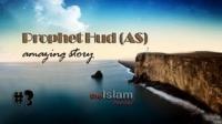 #3 ┇ Prophet Hud (AS) | Amazing Reminder