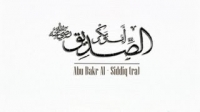 Abu Bakr (RA) ᴴᴰ    The Successor of Prophet (SAW)