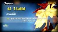  NEW  Surat Takwir (81) by Salman Al-Utaibi