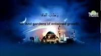 |NEW| Surat An-Naba (78) BEAUTIFUL RECITATION by Salman Al-Utaibi