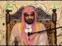 هکذا حج الرسول: النبی أیام التشریق