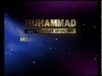 Prophet Muhammad peace be upon him taught me