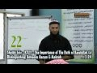 Sheikh Feiz : 22.Distinguishing Between Haram & Makruh - TIOTPOR Part 2