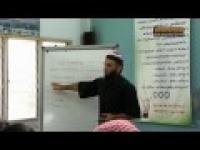 Sheikh Feiz : 9. Examples of Haram Sunnah - TIOTPOR Part 2