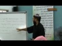 Sheikh Feiz : 5. Examples of