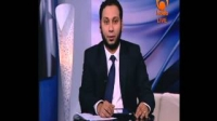 Muslims Condemn Killing of Diplomats ~ Ossama Elshamy
