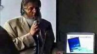 powerpoint presentation on ISLAAM - yusuf estes - 2/2