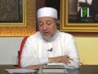 الإتقان لتلاوة القرآن  أنواع الابتداء بتلاوة القرآن الکریم