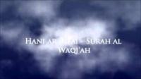 Hani ar Rifai - Surah al Waqi'ah