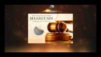 The Reality of Our Shareeah - Shaykh Abu Adnan