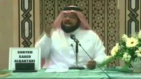 My Final Message To Australia - Shaykh Saeed al Qahtani, Shaykh Merzin al Shahrani