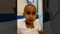 العریفی یلبی طلب طفل مریض بالسرطان