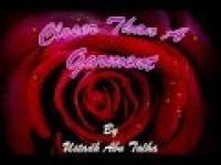 Closer Than A Garment Part 4 - By Ustadh Abu Talha