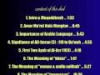 Yusuf Estes - DDN S1 : Intro & Muqaddimah