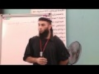 Shekh Feiz : 9. The Blessed Nation - Lesson 9 - Path of Islam