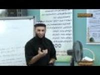 Shekh Feiz : 25. Second Condition - Al Yakin - Lesson 1 - Lailaha illallah