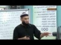 Shekh Feiz : 17. Al-Fitrah - The Natural Belief - Lesson 1 - Lailaha illallah