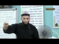 Shekh Feiz : 15. Wahabi - The British Conspiracy - Lesson 1 - Lailaha illallah