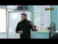 Shekh Feiz : 12. Kitabu Tauhid & Sh Muhammad Abdul Wahab - Lesson 1 - Lailaha illallah