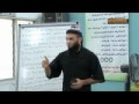 Shekh Feiz : 6. Ikhlas 100 Percent - Lesson 1 - Lailaha illallah