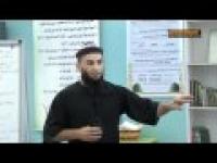 Shekh Feiz : 2. Greetings to You O Lovers of Haq - Lesson 1 - Lailaha illallah