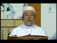 الإتقان لتلاوة القرآن  مخرج حافتی اللسان-مخرج طرف اللسان-البیت:15