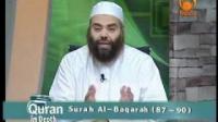 Quran in Depth - 4 Sheikh Ibrahim Zidan