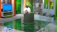 Quran in Depth - Surah Al-Baqarah 1 Sheikh Ibrahim Zidan