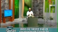 Quran In Depth - Surah Al-Baqarah Ramadhan By Sh Ibrahim Zidan
