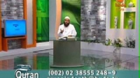 Quran In Depth - Surat 2:58-60 By Sh Ibrahim Zidan