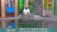 Quran In Depth - Surat 2:44-66 By Sh Ibrahim Zidan