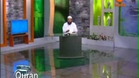 Quran In Depth - Inception of Creation (Surah 2:34-36) By Sh Ibrahim Zidan