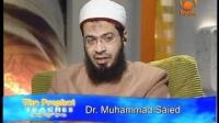 The Prophet Teaches - Dr Muhammad Ibrahim
