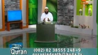 Quran in Depth - 3 Sheikh Ibrahim Zidan