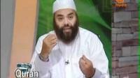 Quran in Depth - Surah Al-Baqarah:50-53 Sheikh Ibrahim Zidan