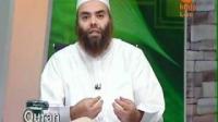 Quran In Depth - Surah Al-Baqarah 22-24 By Sheikh Ibrahim Zidan