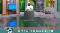 Quran in Depth - 6 Sheikh Ibrahim Zidan