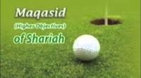 Maqasid (The Aims Of ) Al-Shariah by Karim AbuZaid