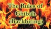 The Rules of Backbiting (Ghibah) by Karim AbuZaid
