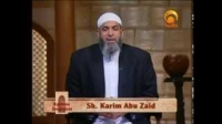 Abu Bakr al-Siddique (2) by Karim AbuZaid